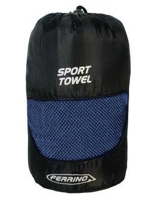 Sport Towel Bleu