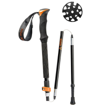 Achat Alu Poles (110-135 Cm) Orange
