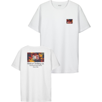 Acquisto Barrier T-Shirt White