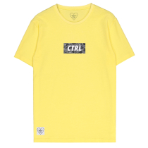 Achat Box T-Shirt Yellow
