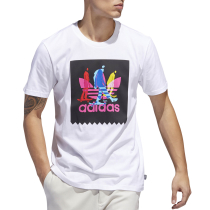 Caruthers BB Tee White