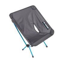 Buy Chair Zero Black