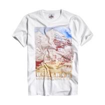 Acquisto Cyber T-Shirt White