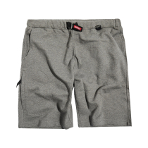 Achat Fleece Shorts Grey Melange