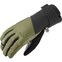 Kauf Gants Propeller Plus M-Black- Martin