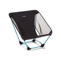 Achat Ground Chair Black