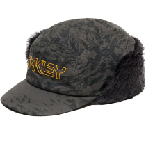 Buy Hunter Winter Cap Green Mountains