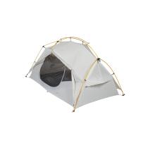 Achat Hylo 2 Tent