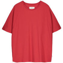 Kauf Island T-Shirt Red