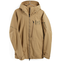 Buy M AK GORE-TEX Cyclic Jacket Kelp