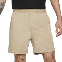 Kauf M Nk Sb Pull On Chino Short Khaki
