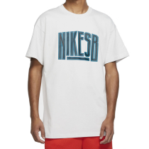 Compra M Nk Sb Tee Force Vast Grey