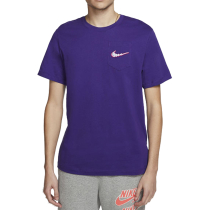 Buy M Nk Sb Tee Pkt Mini Truckin Court Purple