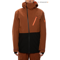 Buy Mns Glcr Hydra Thermagraph Jkt Clay Colorblock