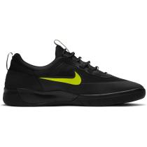 Buy Nike Sb Nyjah Free 2 Black/Cyber-Black