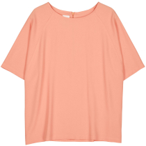 Kauf Nominal T-Shirt Peach