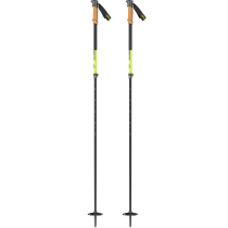 Kauf Proguide C SRS Black/Yellow