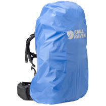 Kauf Rain Cover 60-75 L UN Blue