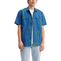 Kauf Skate SS Button Down Watercolor Palm Bright Cobalt
