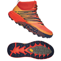 Acquisto Speedgoat Mid 2 Gtx Mandarin Red Gold Fusion