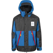 Kauf Subalpine Jacket M Blue/White Ripstop
