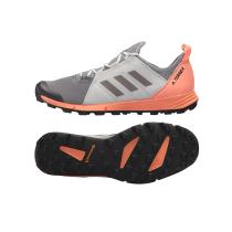 Kauf Terrex Agravic Speed W Grey/Black/Coral