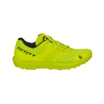 Kauf W's Kinabalu RC 2.0 Yellow